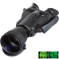 Armasight Discovery 5x SDi Generation 2+ 45-51 li/mm