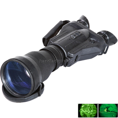 Armasight Discovery 8x IDi Generation 2+ 47-54 linjer/mm