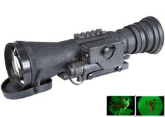 Armasight CO-LR QSi MG Generation 2+ 57-54 linjer/mm
