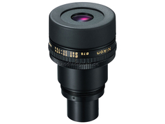 Nikon 13-40x/20-60x/25-75x Zoom-okular MC II Fieldscope